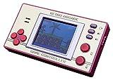 Thumbs Up! - Controlador de Juegos Retro de recreativos, con Pantalla LCD...
